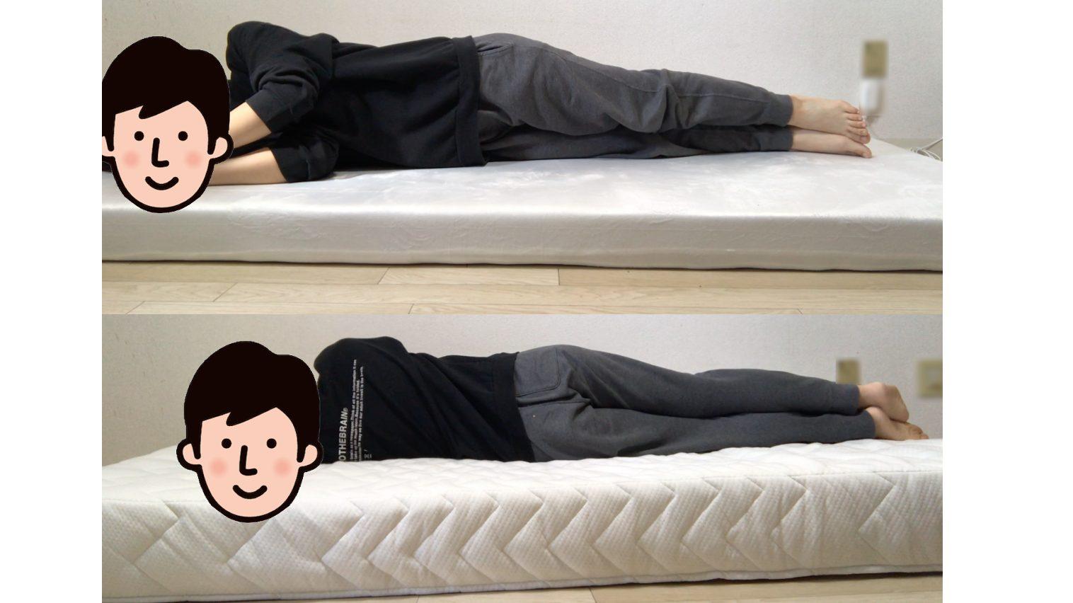 注意!横向き寝のマットレスを選ぶ4つの条件|肩が痛い場合のおすすめは?